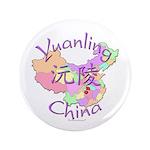 Yuanling China 3.5