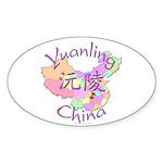 Yuanling China Oval Sticker