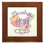 Zhuzhou China Framed Tile
