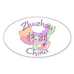 Zhuzhou China Oval Sticker (10 pk)