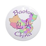 Baotou China Ornament (Round)