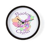 Baotou China Wall Clock