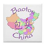Baotou China Tile Coaster