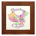 Baotou China Framed Tile
