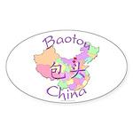 Baotou China Oval Sticker (10 pk)