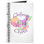 Chifeng China Journal