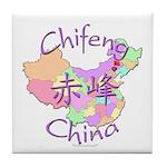 Chifeng China Tile Coaster