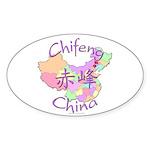Chifeng China Oval Sticker (10 pk)
