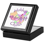Hohhot China Keepsake Box