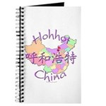 Hohhot China Journal