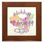 Hohhot China Framed Tile