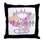 Hohhot China Throw Pillow