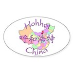 Hohhot China Oval Sticker