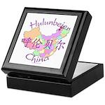 Hulunbeier China Keepsake Box