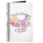 Hulunbeier China Journal