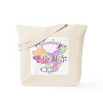 Hulunbeier China Tote Bag