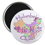 Hulunbeier China Magnet