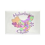 Hulunbeier China Rectangle Magnet (10 pack)