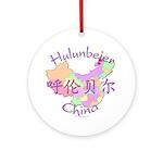 Hulunbeier China Ornament (Round)