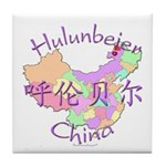 Hulunbeier China Tile Coaster