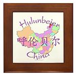 Hulunbeier China Framed Tile