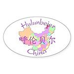 Hulunbeier China Oval Sticker (10 pk)