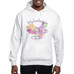 Hulunbeier China Hooded Sweatshirt