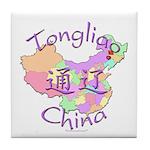 Tongliao China Tile Coaster