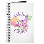 Wuhai China Journal