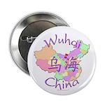 Wuhai China 2.25