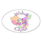 Wuhai China Oval Sticker (10 pk)