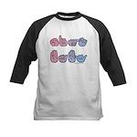 PinkBlue SIGN BABY SQ Kids Baseball Jersey