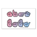 PinkBlue SIGN BABY SQ Sticker (Rectangle)