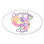 Changzhou China Oval Sticker (10 pk)