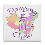Danyang China Tile Coaster