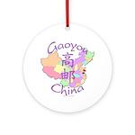Gaoyou China Ornament (Round)