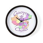 Gaoyou China Wall Clock