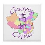 Gaoyou China Tile Coaster
