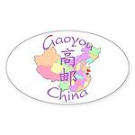 Gaoyou China Oval Sticker (10 pk)
