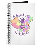 Huai'an China Journal