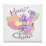 Huai'an China Tile Coaster