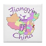 Jiangyin China Tile Coaster