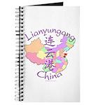 Lianyungang China Journal