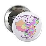 Lianyungang China 2.25
