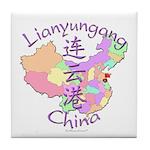 Lianyungang China Tile Coaster