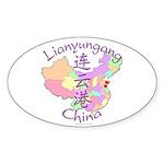 Lianyungang China Oval Sticker (10 pk)