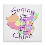 Suqian China Tile Coaster
