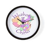 Wuzhong China Wall Clock
