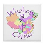 Wuzhong China Tile Coaster