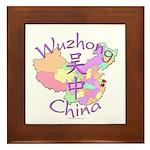 Wuzhong China Framed Tile
